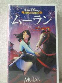 r1_99079 【中古】【VHSビデオ】ムーラン【日本語吹替版】 [VHS] [VHS] [1998]