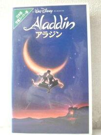 r1_99147 【中古】【VHSビデオ】アラジン(字幕スーパー版) [VHS] [VHS] [1994]