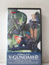 r1_99154 【中古】【VHSビデオ】機動戦士Vガンダム 10 [VHS] [VHS] [1994]