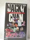 r1_99297 【中古】【VHSビデオ】燃えよジャッキー拳 [VHS] [VHS] [1988]