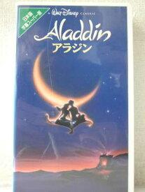 r1_99307 【中古】【VHSビデオ】アラジン(字幕スーパー版) [VHS] [VHS] [1994]