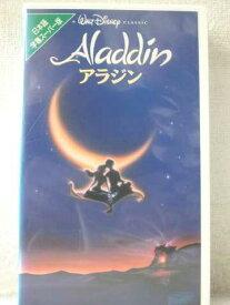 r1_99309 【中古】【VHSビデオ】アラジン(字幕スーパー版) [VHS] [VHS] [1994]
