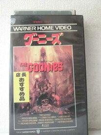 r1_99793 【中古】【VHSビデオ】グーニーズ [VHS] [VHS] [1986]