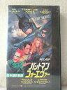 r2_00120 【中古】【VHSビデオ】バットマンフォーエバー【日本語吹替版】 [VHS] [VHS] [1995]