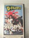 r2_00441 【中古】【VHSビデオ】ロード・レイダース [VHS] [VHS] [1990]