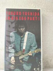 r2_00505 【中古】【VHSビデオ】IN BIG EGG PART1 [VHS] [VHS] [1989]
