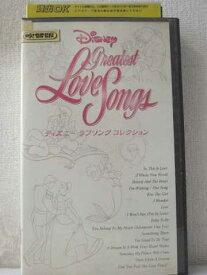 r2_01748 【中古】【VHSビデオ】ディズニ-ラブソングコレクション [VHS] [VHS] [1998]