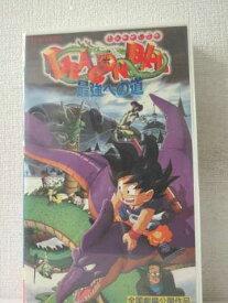 r2_01999 【中古】【VHSビデオ】ドラゴンボール 最強への道【劇場版】 [VHS] [VHS] [1999]