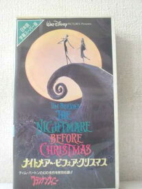 r2_03392 【中古】【VHSビデオ】ナイトメアー・ビフォア・クリスマス【字幕版】 [VHS] [VHS] [1996]