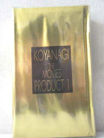 r2_03530 【中古】【VHSビデオ】Koyanagi The Movies PRODUCT1 [VHS] [VHS] [2000]