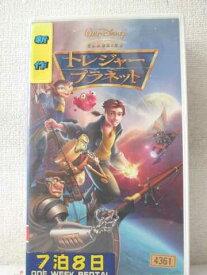 r2_03735 【中古】【VHSビデオ】トレジャー・プラネット【日本語吹替版】 [VHS] [VHS] [2004]