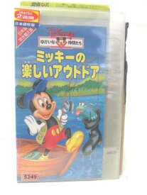 r2_06021 【中古】【VHSビデオ】Disneyゆかいな仲間たち ミッキーの楽しいアウトドア【日本語吹替版】 [VHS] [VHS] [1998]