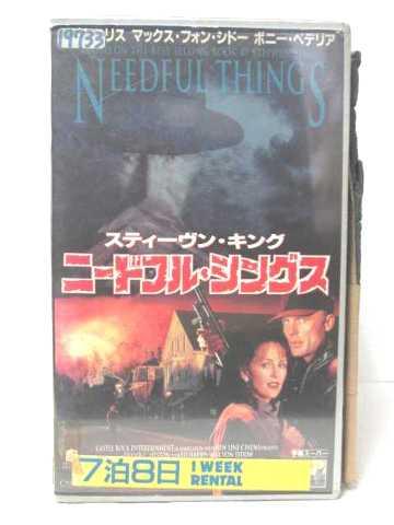 r2_09400 【中古】【VHSビデオ】ニードフル・シングス [VHS] [VHS] [1994]