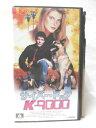 r2_10940 【中古】【VHSビデオ】サイバー・ドッグ K-9000 [VHS] [VHS] [1990]