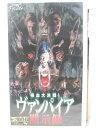 r2_11672 【中古】【VHSビデオ】バンパイア〜黙示録〜【字幕版】 [VHS] [VHS] [2000]