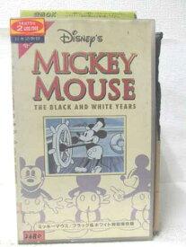 r2_12921 【中古】【VHSビデオ】ミッキーマウス ブラック&ホワイト特別保存版 吹替版 [VHS] [VHS] [1997]