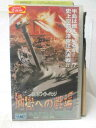r2_13255 【中古】【VHSビデオ】新ホワイト・バッジ 地獄への戦場【字幕版】 [VHS] [VHS] [1998]
