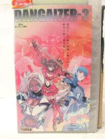r2_13333 【中古】【VHSビデオ】超神姫ダンガイザーIII(4) [VHS] [VHS] [2001]