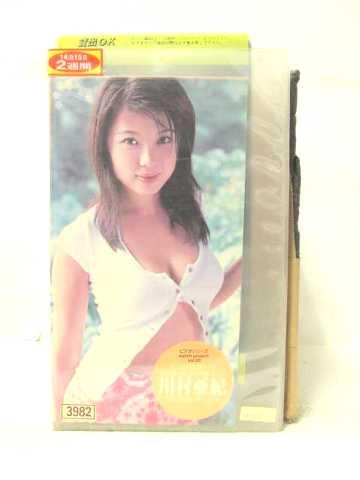 r2_13362 【中古】【VHSビデオ】川村亜紀 [Watch project/3] ( VHS ) [Feb 01, 2001] 川村亜紀