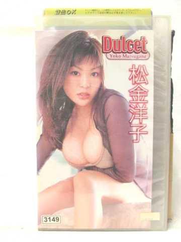 r2_13667 【中古】【VHSビデオ】Dulcet [VHS] [VHS] [2002]