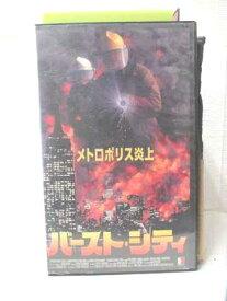 r2_14387 【中古】【VHSビデオ】バースト・シティ【字幕版】 [VHS] [VHS] [1998]