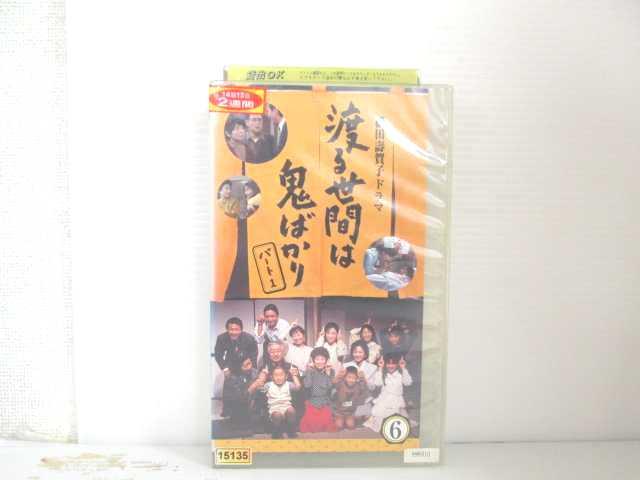 r2_16070 【中古】【VHSビデオ】渡る世間は鬼ばかり パート1(6) [VHS] [VHS] [1999]