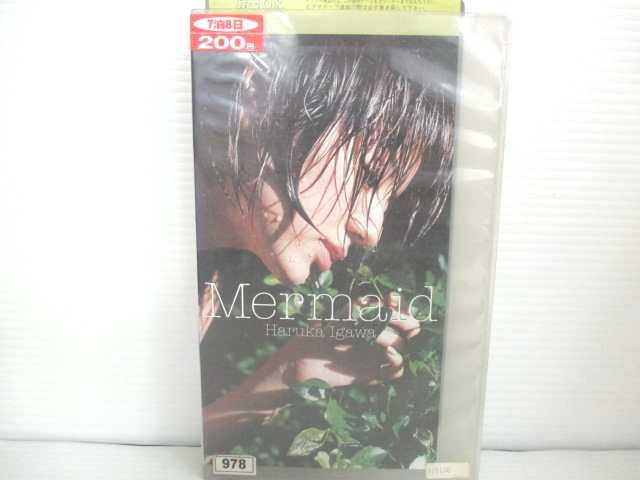 r2_16374 【中古】【VHSビデオ】Mermaid [VHS] [VHS] [2001]