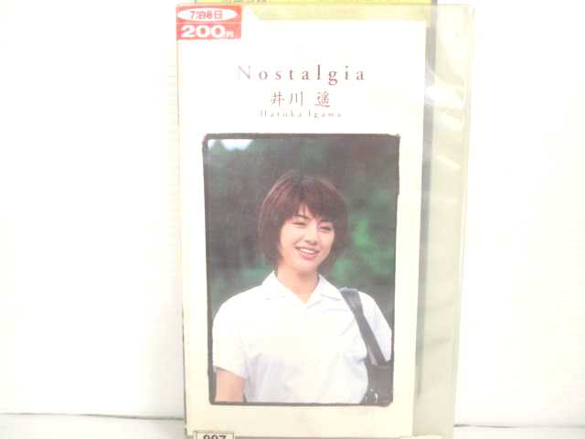 r2_16421 【中古】【VHSビデオ】nostalgia [VHS] [VHS] [2002]