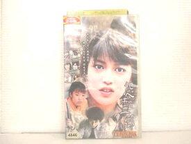 r2_16822 【中古】【VHSビデオ】TERRORS 後藤理沙/怨霊郷〜GHOST VILLAGE〜 [VHS] [VHS] [2001]