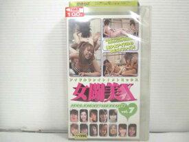 r2_16941 【中古】【VHSビデオ】アイドルファイト 女闘美X Vol.7 [VHS] [VHS] [2004]