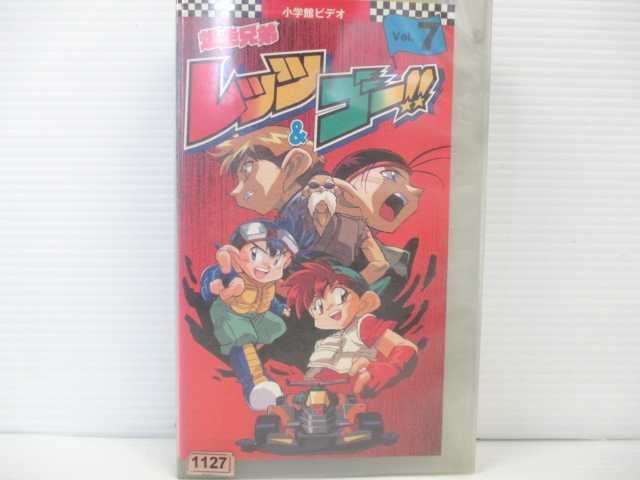 r2_17915 【中古】【VHSビデオ】爆走兄弟レッツ&ゴー!! 第7巻 [VHS] [VHS] [1997]