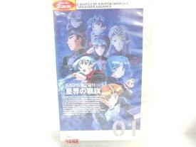r2_19327 【中古】【VHSビデオ】星界の戦旗 VOL.1 [VHS] [VHS] [2000]