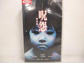 r2_19656 【中古】【VHSビデオ】呪怨 劇場版 [VHS] [VHS] [2003]