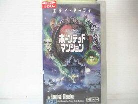 r2_19882 【中古】【VHSビデオ】ホーンテッドマンション【字幕版】 [VHS] [VHS] [2004]