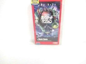 r2_20351 【中古】【VHSビデオ】ホーンテッドマンション【日本語吹替版】 [VHS] [VHS] [2004]