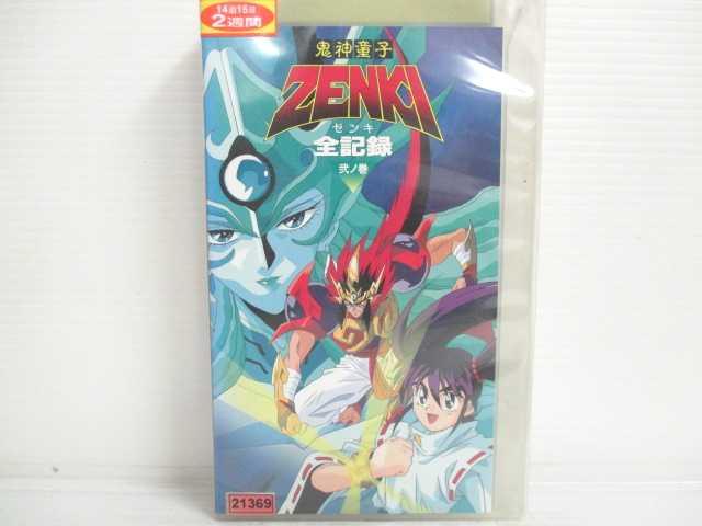 r2_20403 【中古】【VHSビデオ】鬼神童子ZENKI 全記録 弐ノ巻 [VHS] [VHS] [1995]