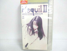 r2_21220 【中古】【VHSビデオ】Hequil2 [VHS] [VHS] [1997]