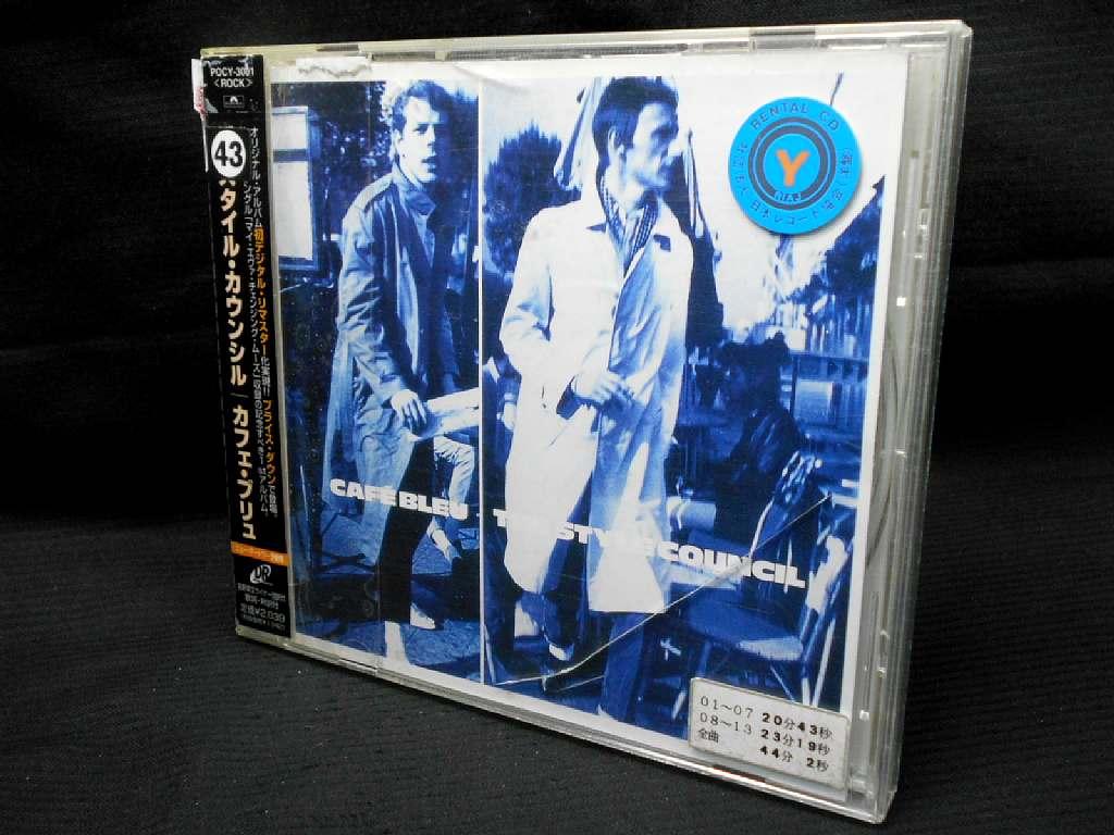 ZC20029【中古】【CD】カフェ・ブリュ/ザ・スタイル・カウンシル