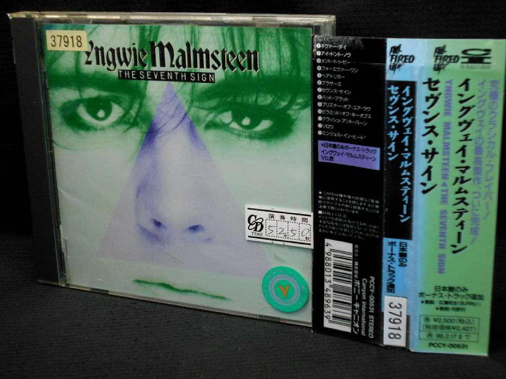 ZC20042【中古】【CD】セヴンス・サイン/イングヴェイ・マルムスティーン