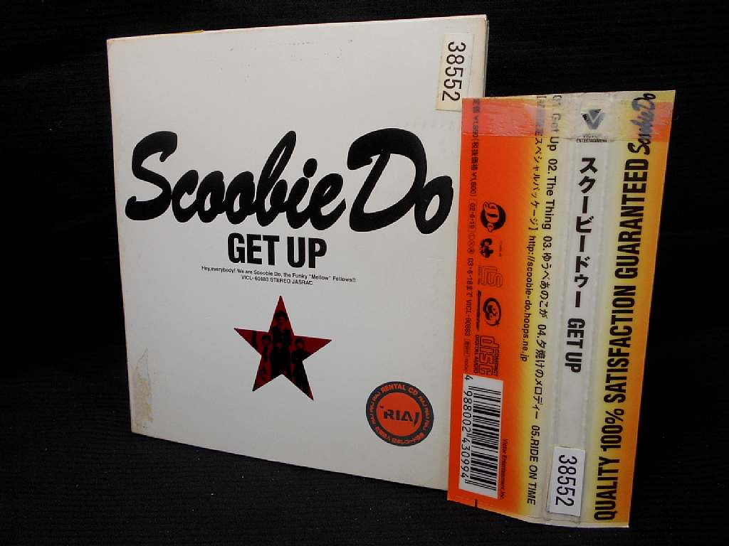 ZC20088【中古】【CD】 GET UP /Scoobie Do