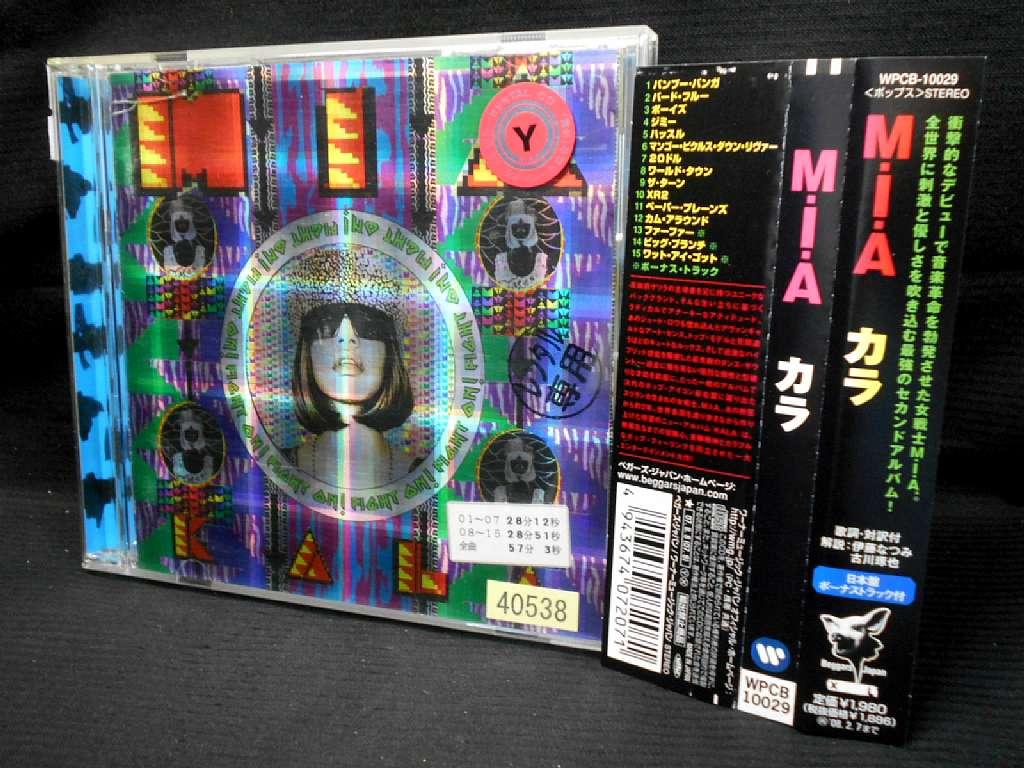 ZC20247【中古】【CD】カラ/M.I.A
