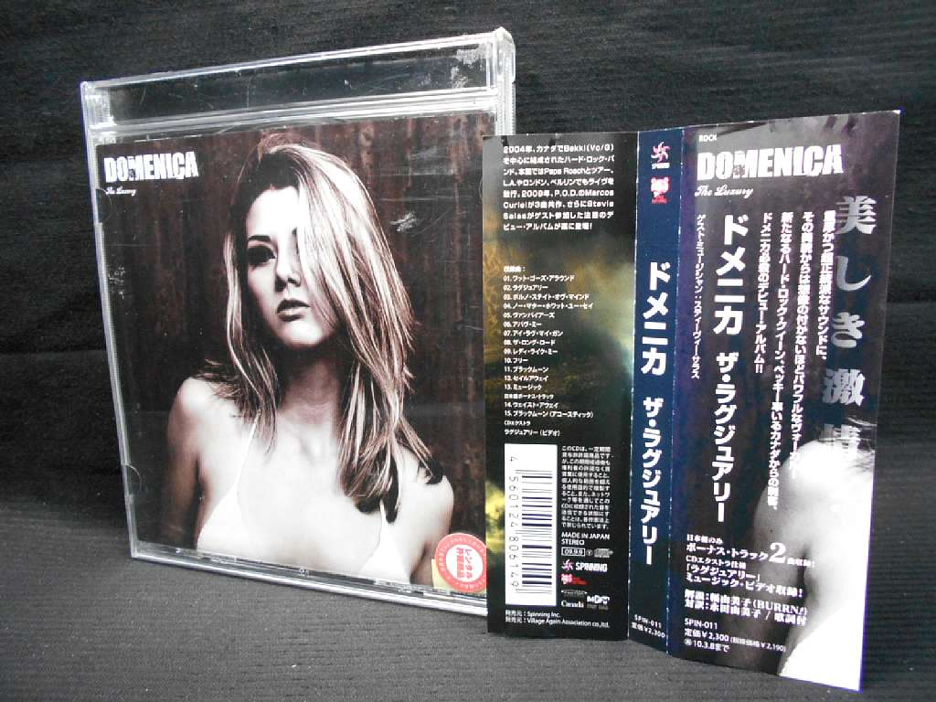 ZC20476【中古】【CD】ザ・ラグジュアリー/ドメニカ