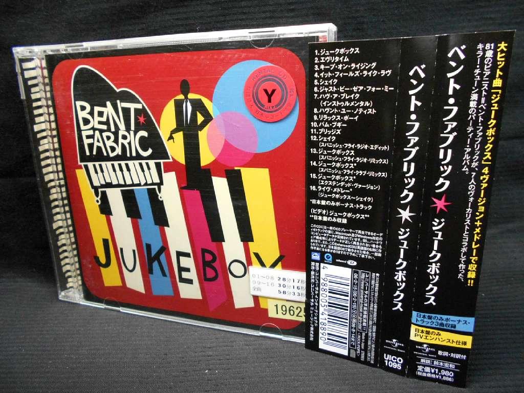ZC20479【中古】【CD】JUKEBOX/BENT FABRIC