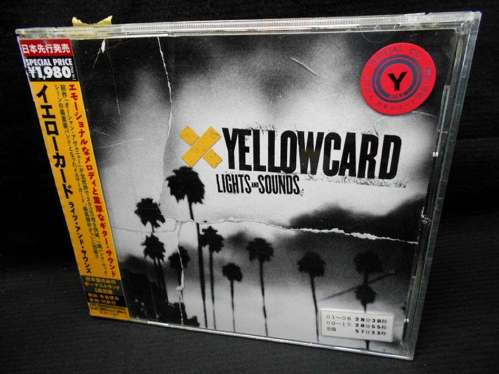 ZC20507【中古】【CD】ライツ・アンド・サウンズ/イエローカード