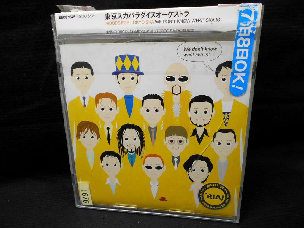 ZC20515【中古】【CD】MOODS FOR TOKYO SKAWE DON'T KNOW WHAT SKA IS!/東京スカパラダイスオーケストラ