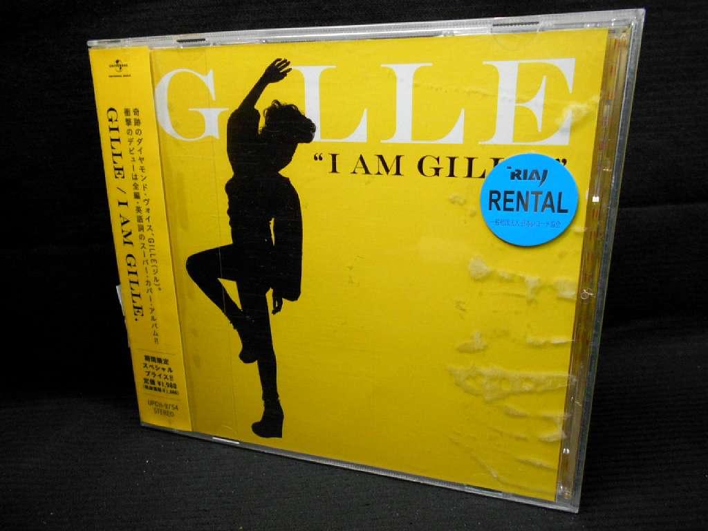ZC20577【中古】【CD】I AM GILLE. /GILLE