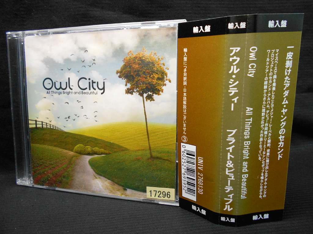 ZC20846【中古】【CD】All Things Bright and Beautiful/Owl City