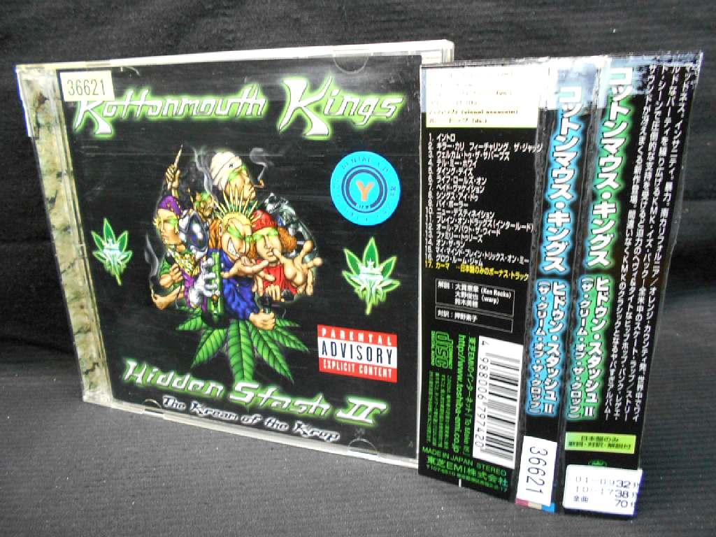 ZC21078【中古】【CD】ヒドゥン・スタッシュII:ザ・クリーム・オブ・ザ・クロップ/コットンマウス・キングス