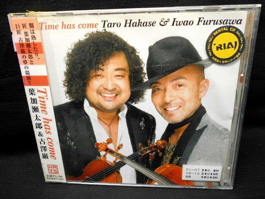 ZC21136【中古】【CD】Time has come / 葉加瀬太郎&古澤巌
