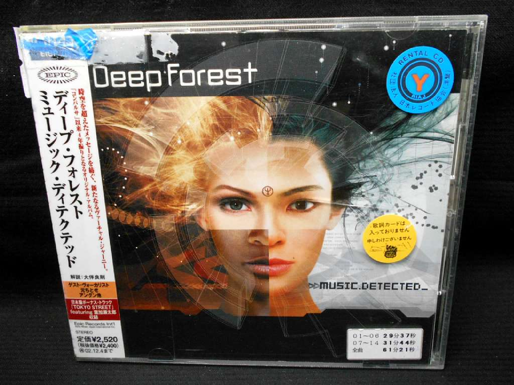 ZC21171【中古】【CD】MUSIC.DETECTED_/Deep Forest